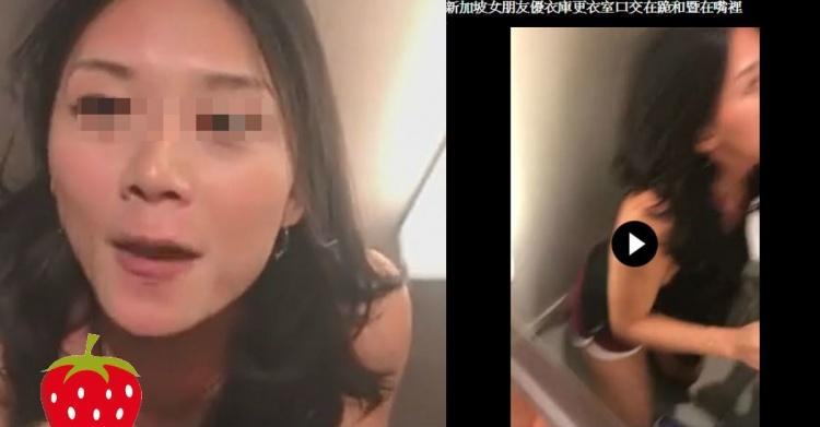 星國版Uniqlo!頂級妹「試衣間大膽愛」 1分半性愛片瘋傳…超敏感解禁!網友求上車