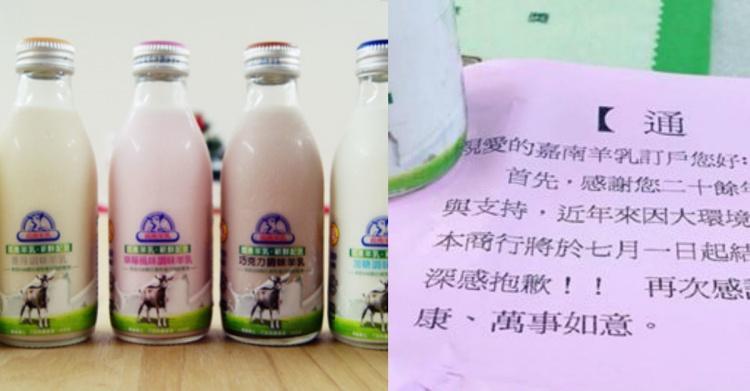 為何我最愛台灣?超仙韓國妹細數「這些最讚」..滿足神情讓人看了心情爽!網:我也愛妳